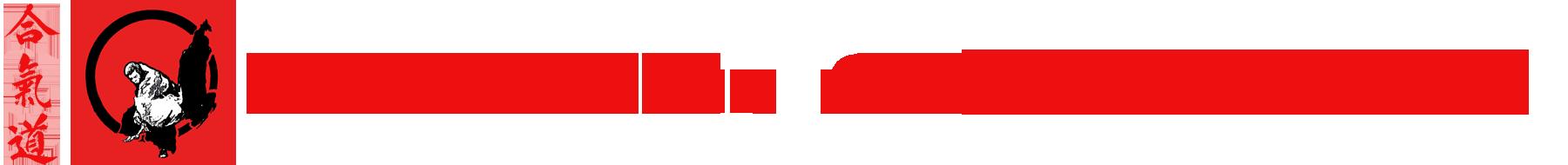 logo-self-defense-aikido-garchoise
